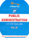 Public Administration- II Books