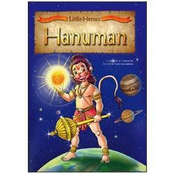 Illustrated Ramayana Contains Paintings | RM.