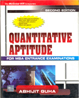 Quantitetive Aptitude for MBA Enter Exam