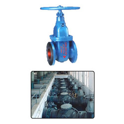 Kirloskar Sluice Valves
