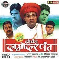 Marathi, Hindi, Gujrati Videos & Audio