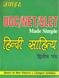 UGC NET SLET Made Simple Hindi Sahitya Second Paper