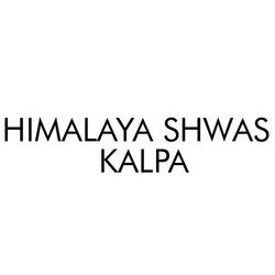 Asthma Medine - Himalaya Shwas Kalpa