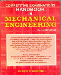 Mechanical Engineering Book