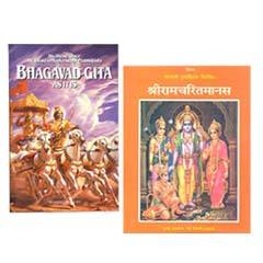 Religious Books, New Delhi, India - Offer-