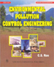 Environmental Pollution Control Engineering Book