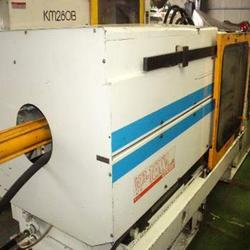 Hydraulic Injection Moulding Machine (Hishiya)