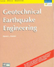 Geotechnical Earthquake Engineering Book