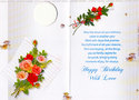 Birthday Invitation Card 02