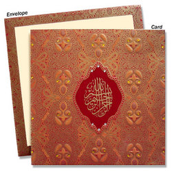 Islamic Wedding Cards (Type 2)