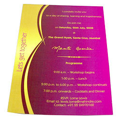 business inauguration invitation card sample