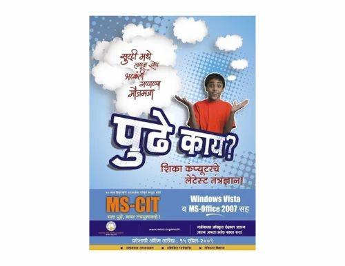 Mscit Course Book